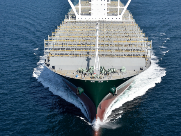 Photo of Japanese Shipping Giant Tests Biofuel on Dry Bulk Carrier