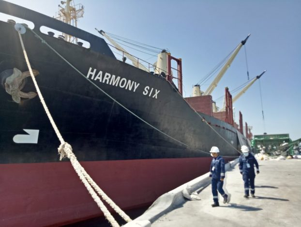Photo of Coronavirus: Bulker Detained in Philippines for Giving False Port Clearance Data